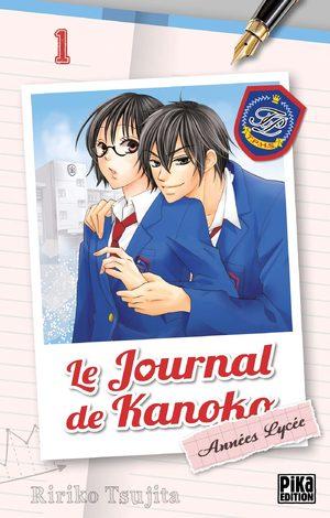 Le journal de Kanoko - Années lycée Manga