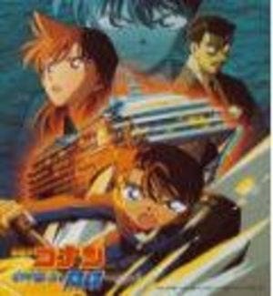 Detective Conan : Film 09 - Strategy Above the Depths