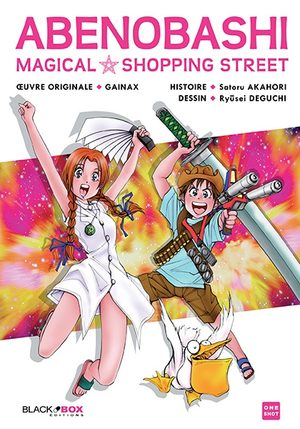 Abenobashi Magical Shopping Street Manga