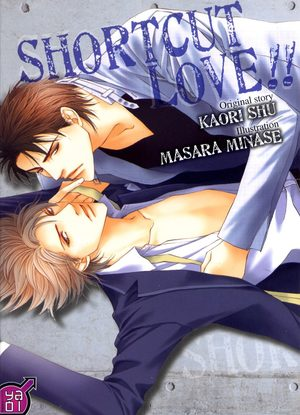 Shortcut Love Manga
