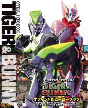 Tiger and Bunny Official Hero Book