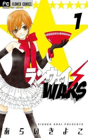 Runway Wars Manga