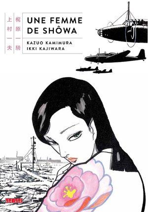 Une femme de Shôwa Manga