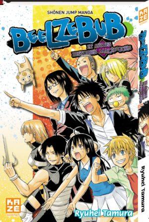 Beelzebub et Autres Histoires Maléfiques Manga