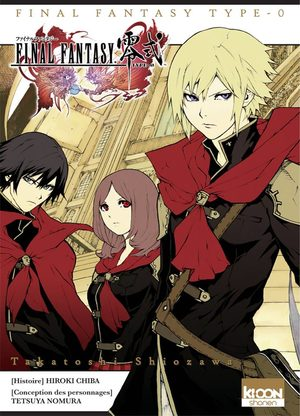 Final Fantasy Type-0 Manga