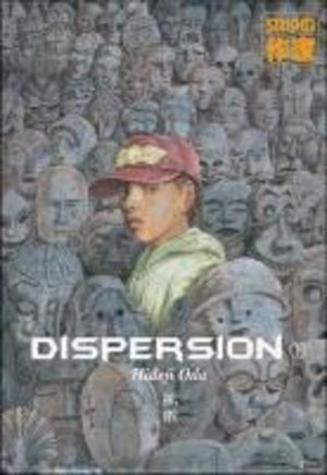 Dispersion Manga