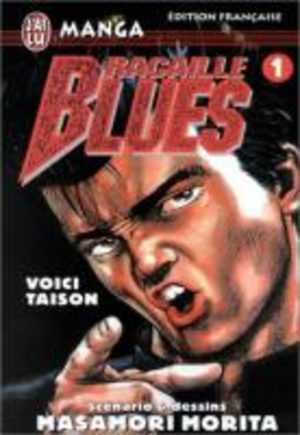 Racaille Blues Manga