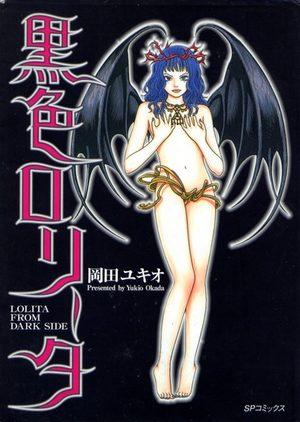 Lolita from dark side