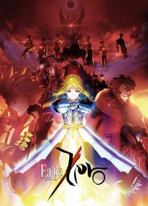 Fate/Zero Série TV animée