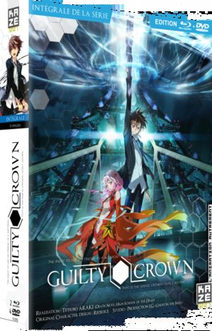 Guilty Crown Série TV animée