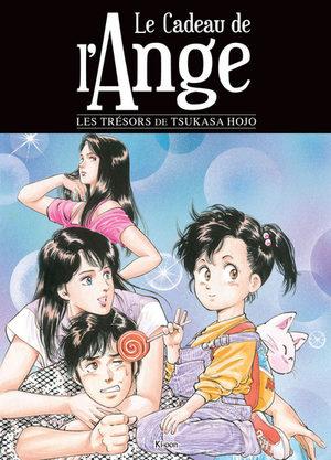 Le Cadeau de l'Ange Manga