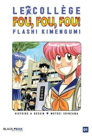 Le Collège Fou, Fou, Fou ! - Flash ! Kimengumi Manga