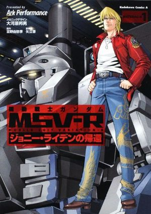 Mobile Suit Gundam MSV-R - Johnny Ridden no Kikan
