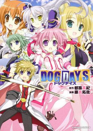 Dog Days Manga