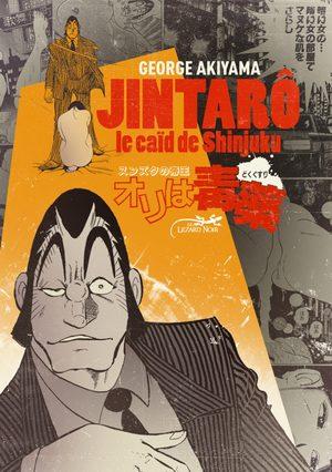 Jintarô le Caïd de Shinjuku Manga