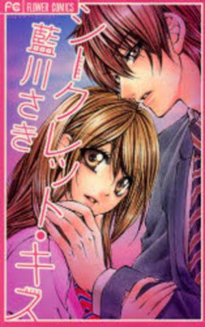 Secret kiss Manga