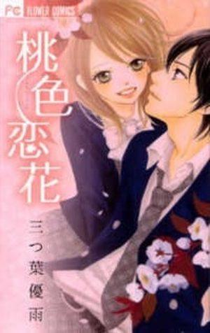 Momoiro renka Manga