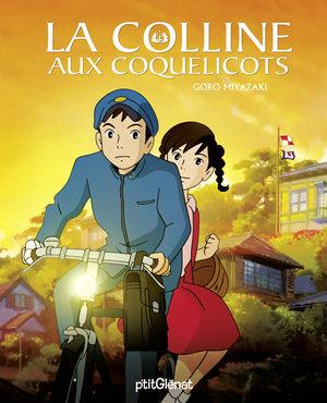 La Colline aux Coquelicots Manga