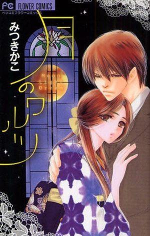 Tsuki no Waltz Manga
