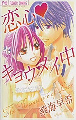 Koigokoro♥kyômei chû Manga