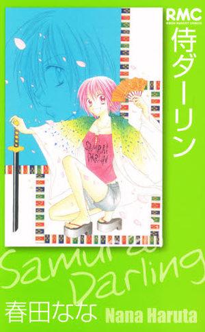 Samurai Darling Manga