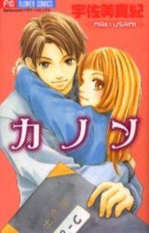 Kanon (USAMI Maki) Manga
