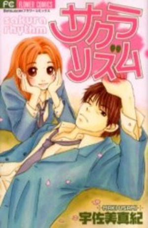 Sakura Rythm Manga