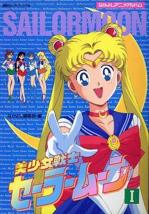 Sailor Moon Nakayoshi Anime Artbook