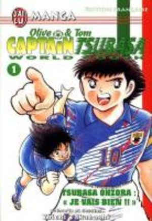 Captain Tsubasa - World Youth Manga