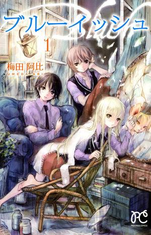 Bluish Manga