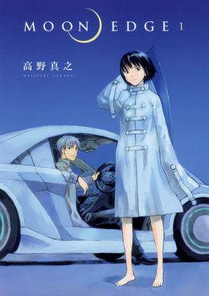 Moon Edge Manga
