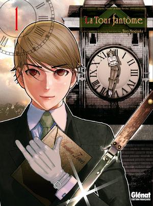 La Tour Fantôme Manga