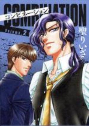 Combination Manga