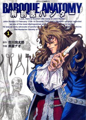 Kaiboui hunter Baroque anatomy