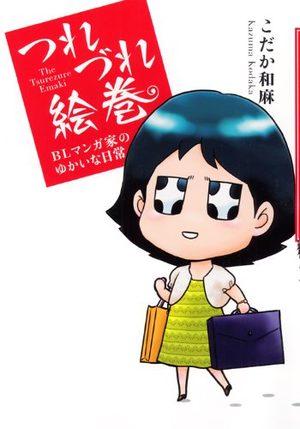 Tsurezure Emaki - Bl Mangaka no Yukai na Nichijô