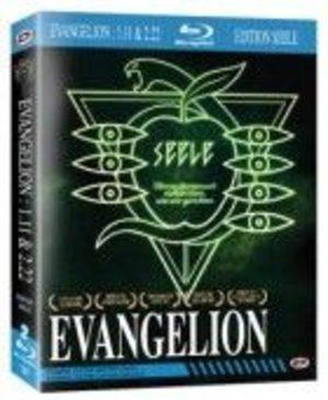 Evangelion SEELE - 1.11 Produit spécial anime
