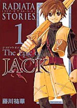 Radiata Stories - The Epic of Jack Manga