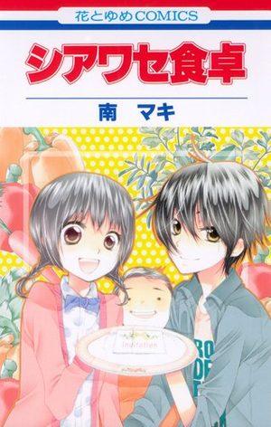 Shiawase Shokutaku Manga