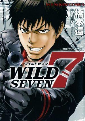 Wild Seven Série TV animée