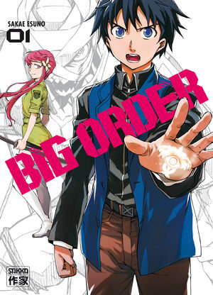 Big Order Manga