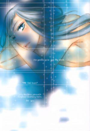 Kamigami no Namida {Any God Tears}