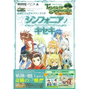 Tales of symphonia Illustrations