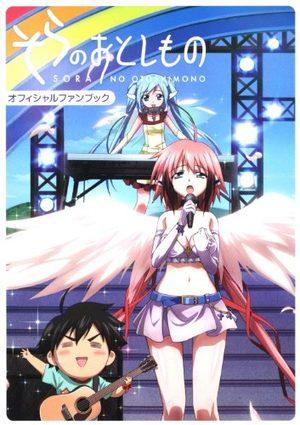 Sora no Otoshimono - Official Fanbook Manga