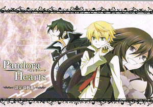 Pandora Hearts illustration book