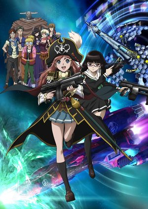 Bodacious Space Pirates Série TV animée