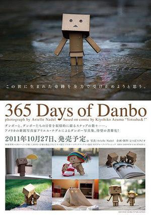 365 Days of Danboard Produit spécial manga