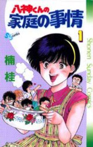 Yagami-kun no Katei no Jijô