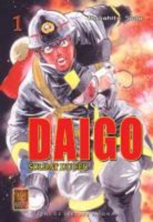 Daigo, Soldat du Feu Manga