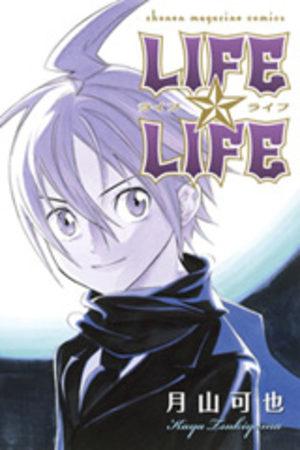 Life Life Manga