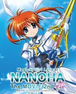 Mahô Shôjo Lyrical Nanoha The Movie 2nd A's